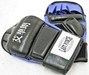 MMA Gloves / Grapling Gloves