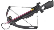 150LB Compound Crossbow Black Color Quiver Included