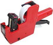 MX5500-8 Price Gun